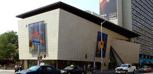 The Bata Shoe Museum