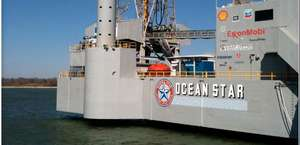 Ocean Star Offshore Drilling Rig Museum And Education Center