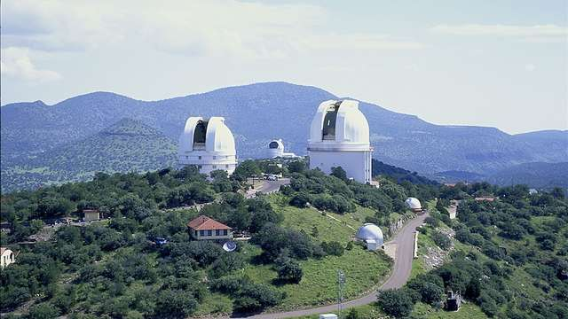 Fort Davis Tx >> Mcdonald Observatory Fort Davis Tx Roadtrippers